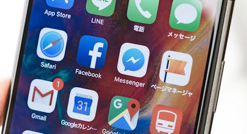 スマホのアプリ01