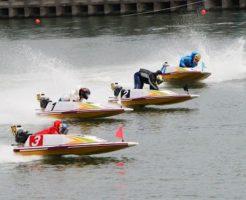 競艇ボート10